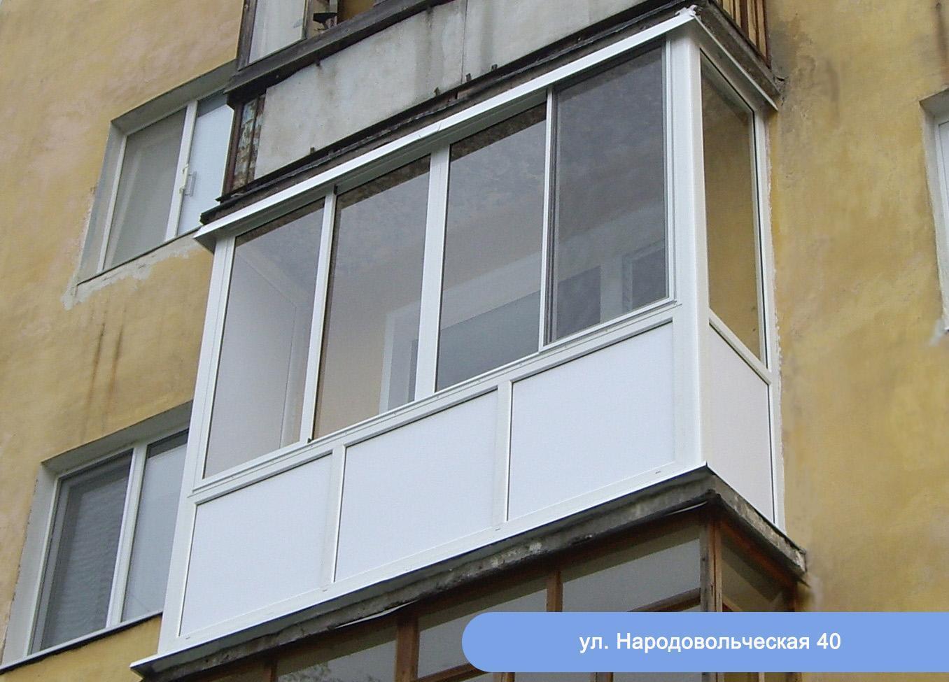 Окна, двери, остекление балконов и лоджий . цена - договорна.