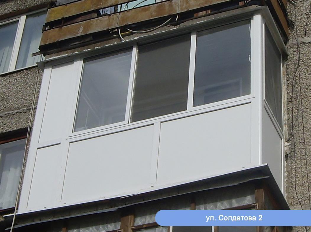 Остекление балконов любучаны. - дизайн маленьких лоджий - ка.